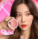 Taeyeon for B. by Banila Co 5.PNG