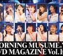 Morning Musume '18 DVD Magazine Vol.108