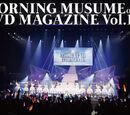 Morning Musume '18 DVD Magazine Vol.107