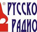 Russkoye Radio