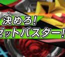 Beyblade Burst Super Z - Episode 04