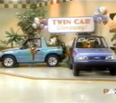 Twin Car Giveaway