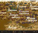 Кальрадийская Империя