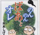 Manga by genre