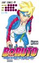 Boruto Volume 5.png