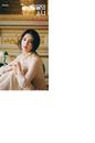 HeeJin debut photo 7.png