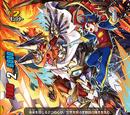 Fifth Omni Super Dragon Sky Emperor, Mugen Drum