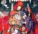 The Forest of Lycoris (CD)