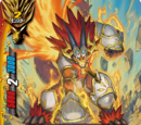 Sun Deity's Fragment, Bal Dragon