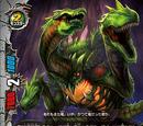 Retainer of the Demonic Dragon, Mulgrood