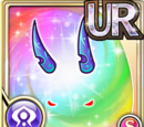 -UL- Yasha Horns (Gear)