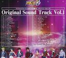 2006 Soundtracks