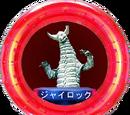 Kaiju Disks