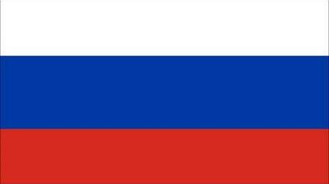 Государственный гимн РЯС (МРЯС:П)
