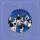 GFRIEND Time For The Moon Night Album Cover.png