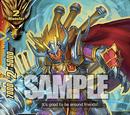 Thunder Knights, Gyral Strikes Drum