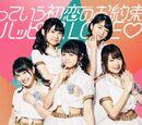 Tte Iu Hatsukoi no Oyakusoku / Happeace LOVE♡