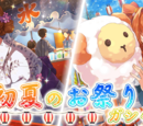 THE iDOLM@STER MILLION LIVE! THEATER DAYS/Gachas