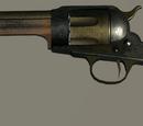Шестизарядный револьвер