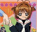 Cardcaptor Sakura Original Soundtrack 2