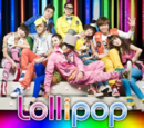 Lollipop (2NE1 & BIGBANG)