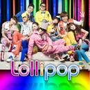 2NE1 & BIGBANG Lollipop cover.png