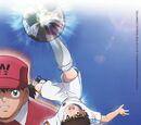 Captain Tsubasa: La leyenda regresa