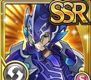 Dragoon Cuchulainn (Gear)