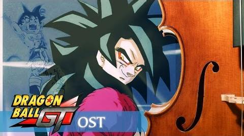 "Dragon Ball GT OST - ""Final Genki-dama"" - String Quintet - ドラゴンボールGT OST BGM"
