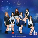 Gfriend Time for the Moon Night Promo Time Ver.png