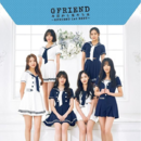 GFRIEND Kyou Kara Watashitachi wa GFRIEND 1st Best limited edition B cover.png