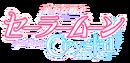 Sailor Moon Crystal logo.png