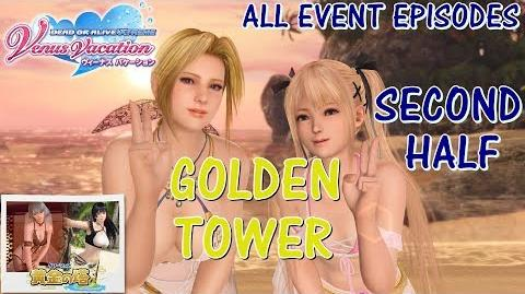 DOAXVV All event episodes of Golden Tower (second half) event