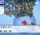 Ace Combat X: Skies of Deception/ Миссии