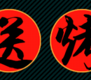 Mission:台中市議會集點任務