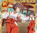 Kanami Etou (Shrine Maiden's Duty)
