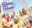 BBoom BBoom (single)