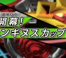 Beyblade Burst Turbo - Episode 07