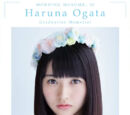 Morning Musume '18 Ogata Haruna Sotsugyou Memorial