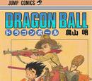Momento crítico para las Dragon Balls