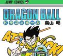 Son Goku al ataque