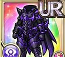 Armor of Nox (Gear)