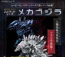 Master Detail Movie Monster Series