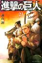 SnK - Manga Volume 23.png