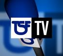 TSF TV