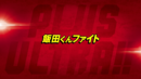 Episode 24 title card.png