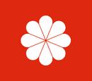 Taipei SAR (Chinese Superpower)
