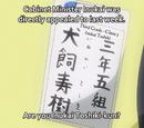 Himatsubushi-hen Episodes