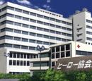 Hôpital de l'Association des Héros
