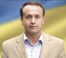 Доротич Сергій Іванович